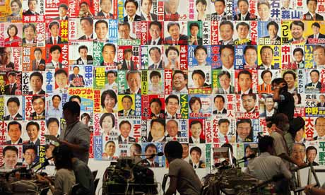 Election-in-Japan-001.jpg