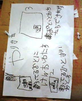 2009-0102-1142 (2).jpg