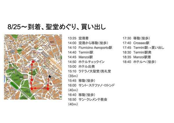 pdf 4.jpg